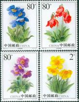 【宁波邮社】2004-18 绿绒蒿(T) 编年邮票 新中国邮票 集邮 收藏 价格:6.00