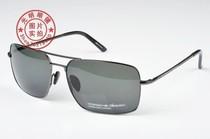 正品 保时捷太阳镜P8548金属全框太阳眼镜 男士大框 潮 酷 方框 价格:288.00