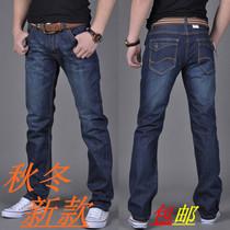 秋冬款男士 牛仔裤 男直筒 牛仔裤 男 韩版修身 直筒牛仔长裤 男 价格:83.00