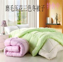 舒美梦家纺 三色被子加厚棉被 双人单人冬季保暖被芯被褥 冬被子 价格:78.00