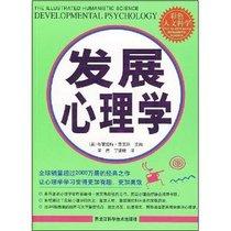 (满38元包邮)发展心理学 布丽姬特 价格:9.83
