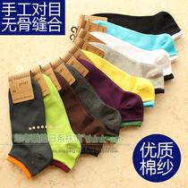 新 优质男士船袜子无骨缝合双色罗口纯棉短袜男士潮袜黑白多色选 价格:5.90