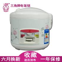 三角牌电饭煲2L 3L迷你不粘电饭锅 正品 学生小电饭煲包邮特价 价格:49.00