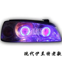 现代伊兰特大灯总成改装 hid双光透镜 天使眼 恶魔眼 伊兰特大灯 价格:350.00