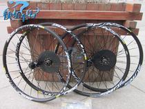 全新原装正品12/13款mavic crossride山地车碟刹轮组 绝对正品 价格:900.00