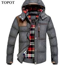 男士装正品拼皮短款修身保暖厚外套 韩版时尚青年休闲牛仔羽绒服 价格:199.00