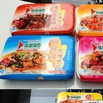 整箱出售 得益绿色方便米饭工作商务餐旅行必备 12盒装韵达包邮 价格:64.80
