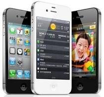 Apple/苹果 iPhone 4S 苹果4S 价格:3850.00