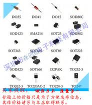 贴片二三极管SI318DS电子元器件特价质量保证批发si2318ds促销 价格:1.00