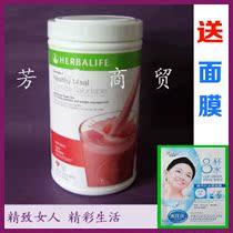 正品 现货 美国产康宝莱蛋白混合饮料 减重代餐奶昔750克 送面膜 价格:150.00