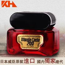 日本威臣原装进口正品 700香水 高档汽车香水座 车用香水车载香水 价格:98.00