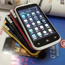 大显DH888 安卓4.0.3系统智能手机电容屏 WIFI 微信 手机QQ 正品 价格:285.00