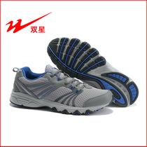 秋季双星网面运动鞋正品透气网鞋中老年运动鞋男鞋跑步鞋旅游鞋 价格:126.00