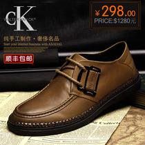 夏季 真皮头层皮 皮鞋 男款士 潮流韩版英伦时尚潮流 透气板鞋 价格:298.00