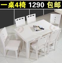 现代象牙白色大理石餐桌椅组合特价实木餐桌椅韩式小户型简约饭桌 价格:1290.10