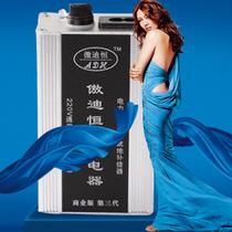 傲迪恒正品2013新款节电器 省电器 节电王 家用省电器超强14万瓦 价格:190.00