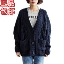 2013秋季新款韩国东大门代购加厚宽松版麻花开衫毛衣 外套 毛衫 价格:145.00