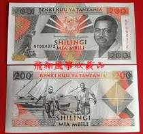 【非洲】全新UNC 坦桑尼亚200先令 外国钱币 纸币 外币 价格:15.00