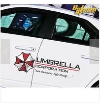 雪铁龙 标致 生化危机 核能保护伞 汽车侧身贴 中号 个性车贴 价格:9.00