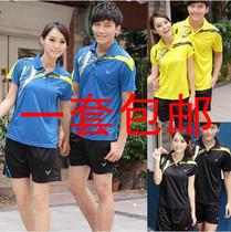 全国包邮2013新款李宁胜利YY羽毛球服运动服装情侣套装男女网球服 价格:55.00
