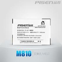 品胜 手机电池 艾美讯M810|天时达TSD811 M810手机电池 价格:48.00