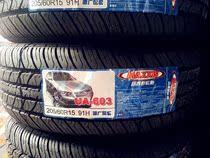 玛吉斯轮胎 205/60R15 起亚远舰 日产蓝鸟现代索纳塔雅阁舒适静音 价格:559.99
