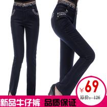 2013新款中老年女裤妈妈装中年妇女装高腰牛仔时装裤春装 价格:69.00