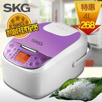 正品SKG DF4428豪华智能电饭煲 液晶完美的电饭锅家用4L预约迷你 价格:263.67