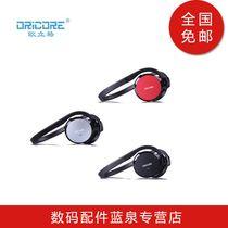 包邮 低音炮联想 金立 步步高 oppo HTC 索爱 波导音乐蓝牙耳机 价格:118.00