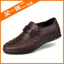 新款红蜻蜓男鞋休闲鞋正品鞋真皮商务休闲皮鞋韩版潮鞋英伦懒人鞋 价格:188.00