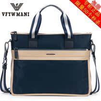 2013新款维方阿玛尼包品牌男包手提包公文包电脑包帆布包男包包邮 价格:398.00