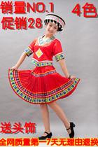 少数民族服装女装苗族民族舞蹈演出服装彝族舞蹈演出服装秧歌服装 价格:28.08