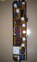 扬子XQB70-7002   XQB52-108D  大金XBQ55-255洗衣机电脑板 价格:135.00