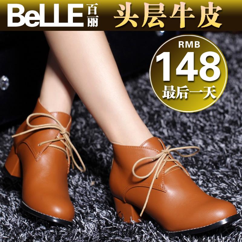 包邮2013春秋新款短靴女真皮粗跟英伦马丁靴中跟裸靴子深口鞋大码 价格:148.00