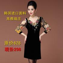 2013秋装新款中年大码长袖修身显瘦A字连衣裙韩国进口丝绒韩版 价格:245.00
