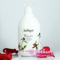 活动特价jurlique茱丽/茱莉蔻 玫瑰身体滋润乳液 300ml 价格:175.00
