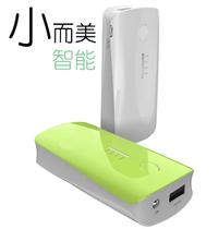 智泓 移动电源5200毫安 三星苹果iphone4s通用手机充电宝/器包邮 价格:29.90