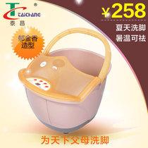 官方正品 红泰昌足浴盆自动加热足浴器按摩洗脚盆泡脚盆包邮 价格:258.00