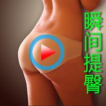 女式诱惑收腹无痕提臀性感假屁股垫加厚翘臀加强丰臀丰胯加垫内裤 价格:39.00
