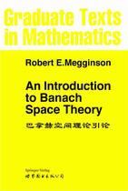 巴拿赫空间理论引论(英文版) 价格:46.40