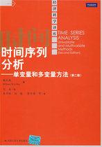 时间序列分析——单变量和多变量方法(第二版)(经济科学译…… 价格:52.00