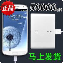 便携随身htc手机移动充电器苹果充电宝iphone4s移动电源50000毫安 价格:135.00
