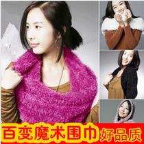 台湾正品竹炭竹纤维百变魔术围巾韩国秋冬女魔法围巾披肩两用包邮 价格:16.00
