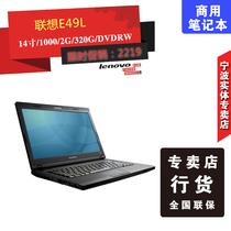 Lenovo/联想 E49L B820 1000M 2G 320G 宁波联想专卖店正品 价格:2219.00