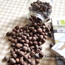 陶粒100G散装-水培、盆栽表面装饰、盆底排水等用/陶粒 价格:1.00