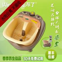 FT-28分体安全足浴器足浴盆全自动按摩洗脚盆电动按摩加热泡脚盆 价格:418.32