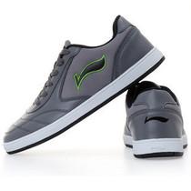 男鞋板鞋李宁运动鞋男式滑板帆布鞋休闲鞋ASWF007-2李宁鞋子 价格:99.00