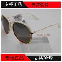2013年SILU丝路眼镜新潮女款墨镜 欧美款专柜正品偏光太阳镜SL039 价格:158.00