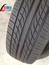 进口汽车轮胎横滨ES300 205/55R16 世嘉/景逸/宝来/朗逸 包退换 价格:360.00