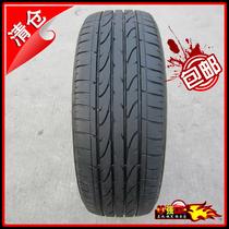 普利司通轮胎 正品215/60R17 HP 日产奇骏逍客吉普指南者轮胎 价格:450.00